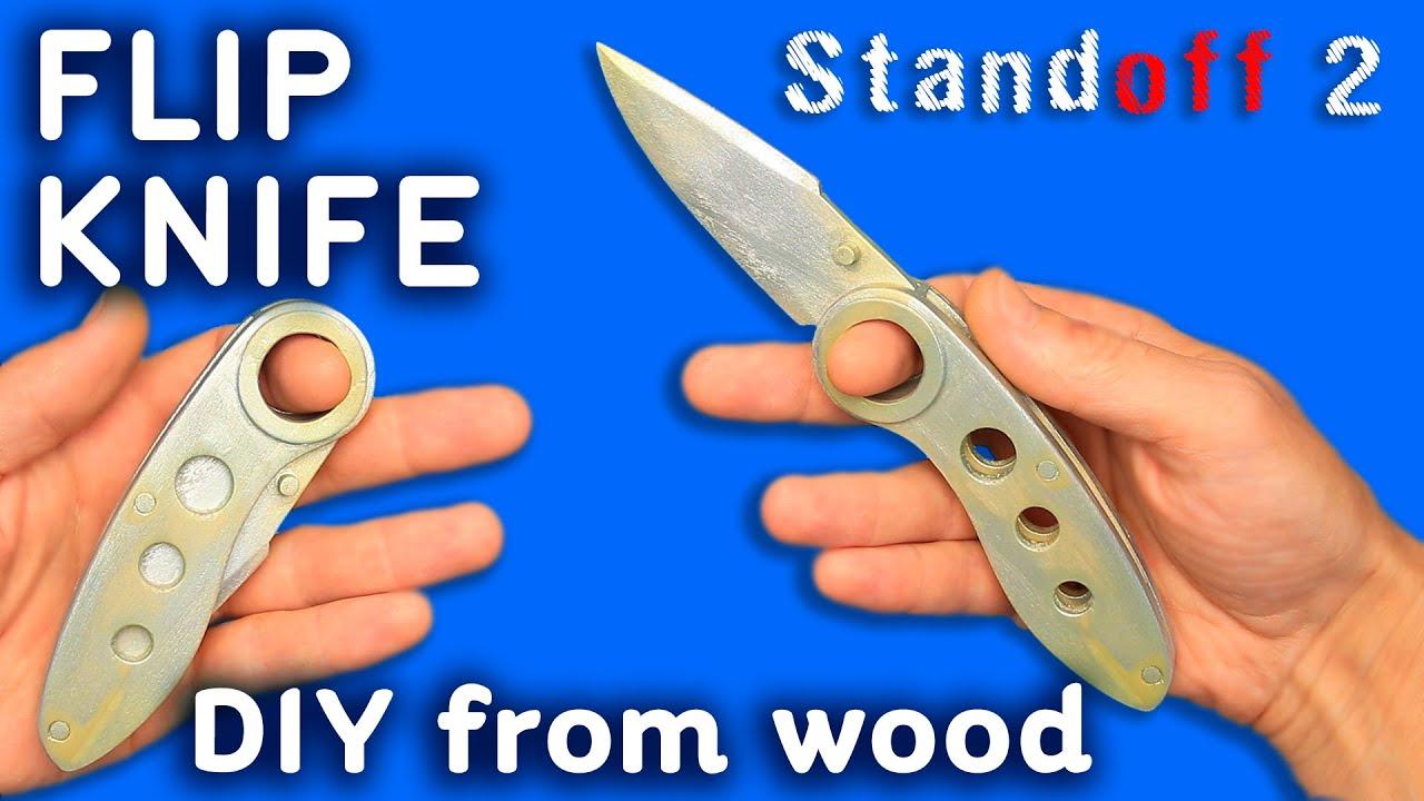 FLIP KNIFE STANDOFF 2 своими руками из линейки. Как сделать Флип Кнайф из дерева. STANDOFF 2 DIY