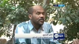 بالفيديو.. حارس «بن لادن» ينصح اليمنيين بالتكاتف للتصدي للفكر المتطرف