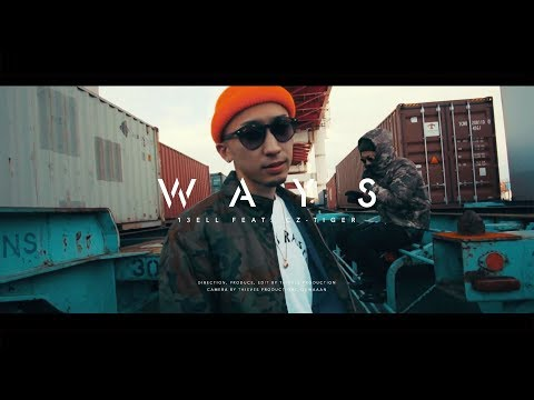 "13ELL - ""Ways feat.Cz TIGER"" Official Music Video"