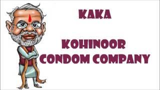 Kaka - Kohinoor Condom Company Gujarati