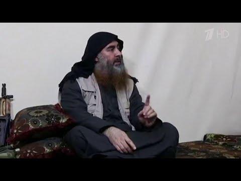 """Американские СМИ приводят новые подробности ликвидации лидера """"Исламского государства""""."""