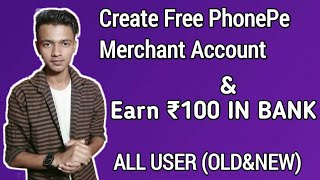 Create Free Verify PhonePe Merchant Account & Earn ₹100 In Bank PhonePe Merchant Offer For All User