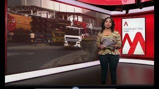 BBC MITIKASI LEO ALHAMISI 30:11: 2018