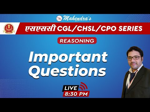 SSC CGL/CHSL/CPO SERIES | Reasoning | Important Questions | By Kuldeep Mahendras  | 8:30 Pm