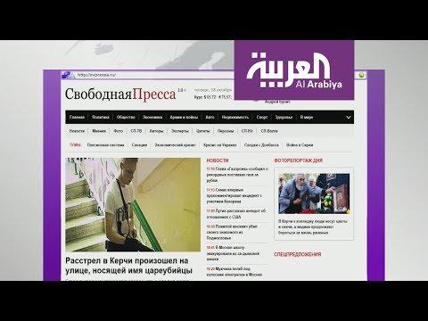 مصافي التكرير الروسية.. إيران تموّه نفطها  - نشر قبل 10 ساعة