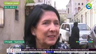 Грузия. Возвращение Саакашвили отложено на неопределенный срок