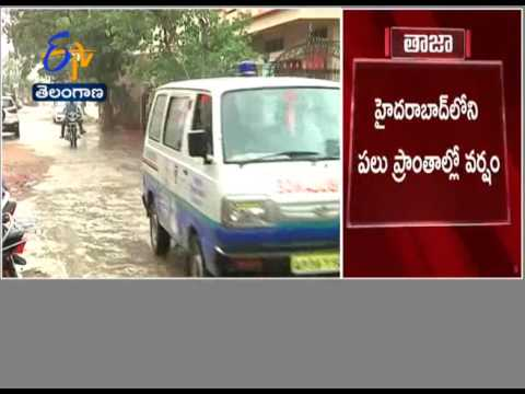 Heavy Rains Lashes Out at Hyderabad
