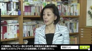 【櫻LIVE】第205回 - 杉田水脈・前衆議院議員 × 櫻井よしこ(プレビュー版)