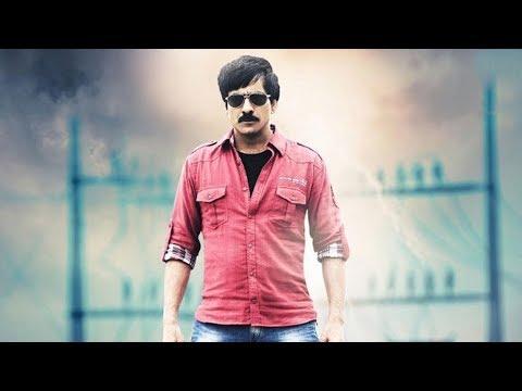 New Release Telugu Full Movie 2019 | Ravi TejaTelugu Full Movie 2019 |