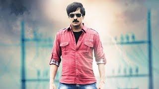 New Release Telugu Full Movie 2019   Ravi TejaTelugu Full Movie 2019  