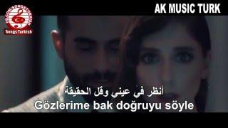 مترجمة للعربية Aslı Demirer feat. Gökhan Türkmen - Korkak