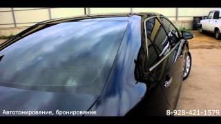 Армавир Авто тонирование Бронирование