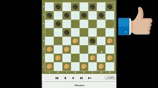 #13. Как выиграть в шашки в начале партии. Дебютные ловушки и комбинации. Шашки обучение