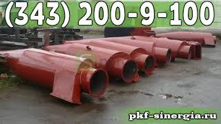 Синергия - производитель циклонов цн-11, цн-15, цн-24