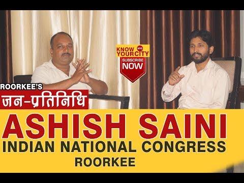 (Full Episode) Know Your City_जन प्रतिनिधि with Ashish Saini, Congress, Roorkee II #JanPratinidhi02