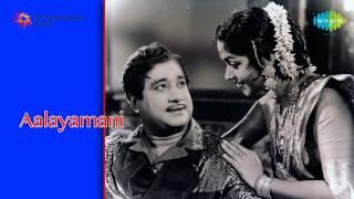 Aalayamani | Thookkam Un song
