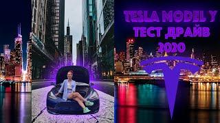 Tesla Model Y ТЕСТ Драйв 2020