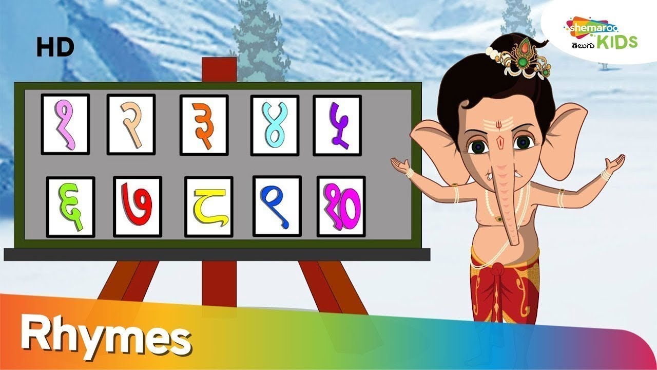 Bal Ganesh with Counting numbers Plus More Nursery Rhymes Collection | Shemaroo Kids Telugu
