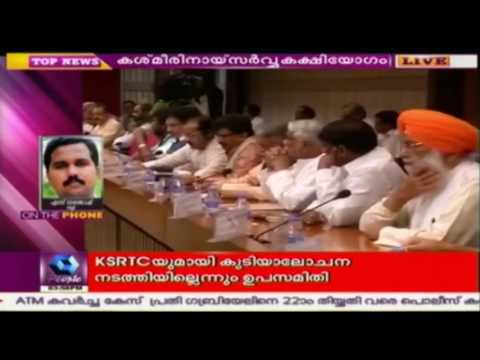 Kashmir Issue: All-party Meet Begins In Parliament