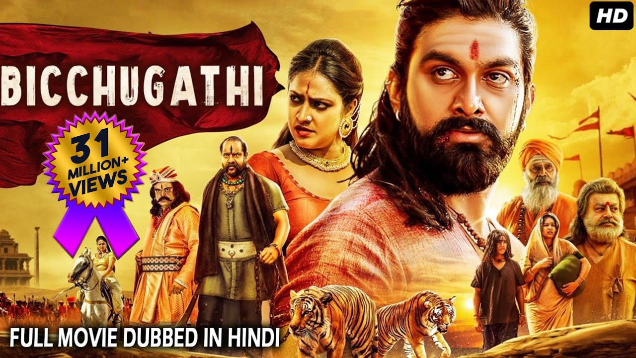 Download BICCHUGATHI (2021) NEW RELEASED Full Hindi Dubbed Movie | Rajavardhan, Hariprriya | South Movie 2021