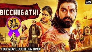BICCHUGATHI (2021) NEW RELEASED Full Hindi Dubbed Movie | Rajavardhan, Hariprriya | South Movie 2021