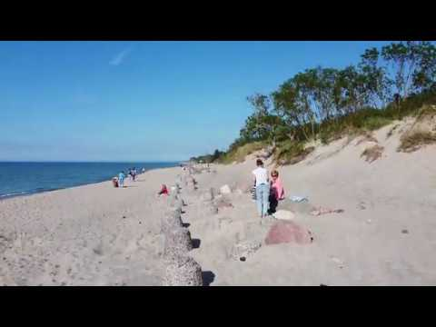 Санаторий балтийский берег
