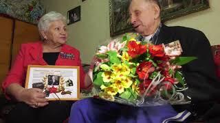 95-летие ветерана Великой Отечественной войны