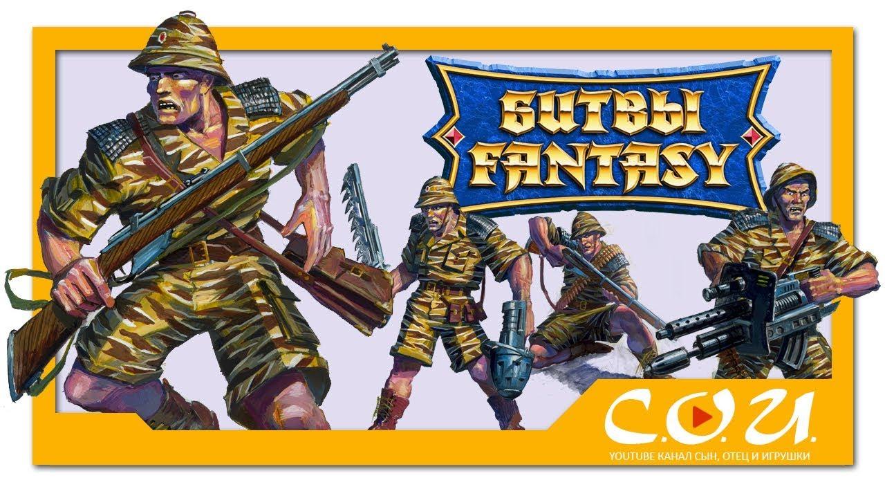 16 сентября, 2008 (вторник, 17:10)::. В раздел битвы fantasy добавлено 6 новых наборов: