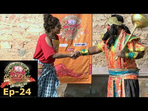 Made for Each Other I S2 EP-24 I  The unexpected guests...! I Mazhavil Manorama
