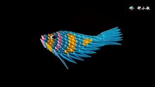 3d fish | 3d origami fish tutorial | paper craft | 3d彩虹魚,三角插摺紙教程