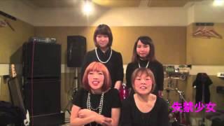 GREENSPARK 2/13(木)@心斎橋JANUS Lコード:55012 http://l-tike.co...