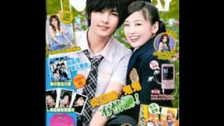 Aaron Yan and Jade Liu - Ti Amo (Karaoke)
