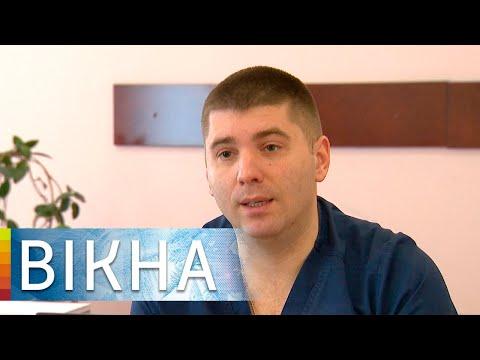 В больнице на западной Украине впервые сделали операцию на открытом сердце - как все прошло