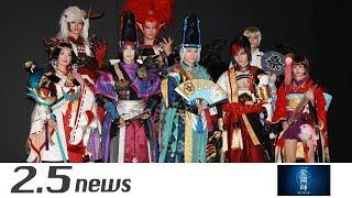 詳細レポートはコチラ http://25news.jp/?p=23539 <公演概要> 【公演...