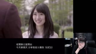 小熊Yuniko實況精華 - 看自己的廣告好尷尬(Wismar)