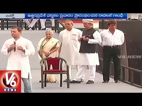 Rahul Gandhi Election Campaign In Lucknow   Uttar Pradesh   V6 News