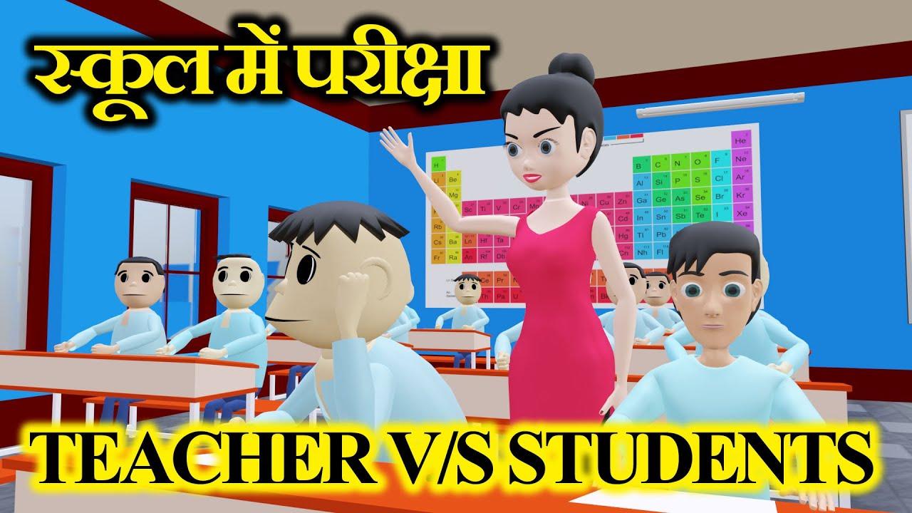 A JOKE OF || EXAM KI TAYARI || EXAM TIME  || TEACHER VS STUDENT || AJO