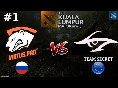 видео: БИТВА ТИТАНОВ! | virtus.pro vs secret #1 (bo3) | the kuala lumpur major