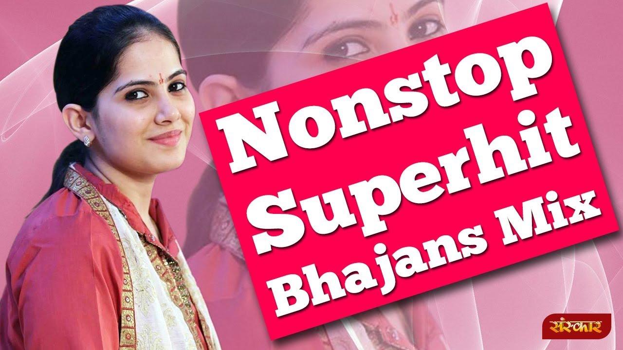 Best of jaya kishori ji - Jaya Kishori Ji Bhajan Medley | Non Stop Superhit Bhajans Mix