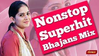 jaya-kishori-ji-bhajan-medley-non-stop-superhit-bhajans-mix