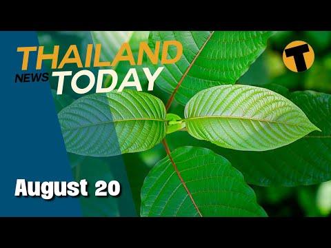Thailand News Today | Thailand reaches 1M, Kratom decriminalised, travel bubbles.. again | August 20