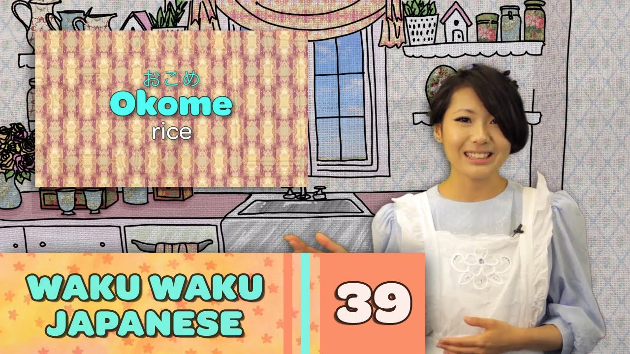 Waku Waku Japanese - Language Lesson 39: In the Kitchen