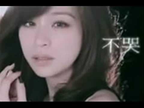 [APC Collab] Cyndi Wang- Bu Ku