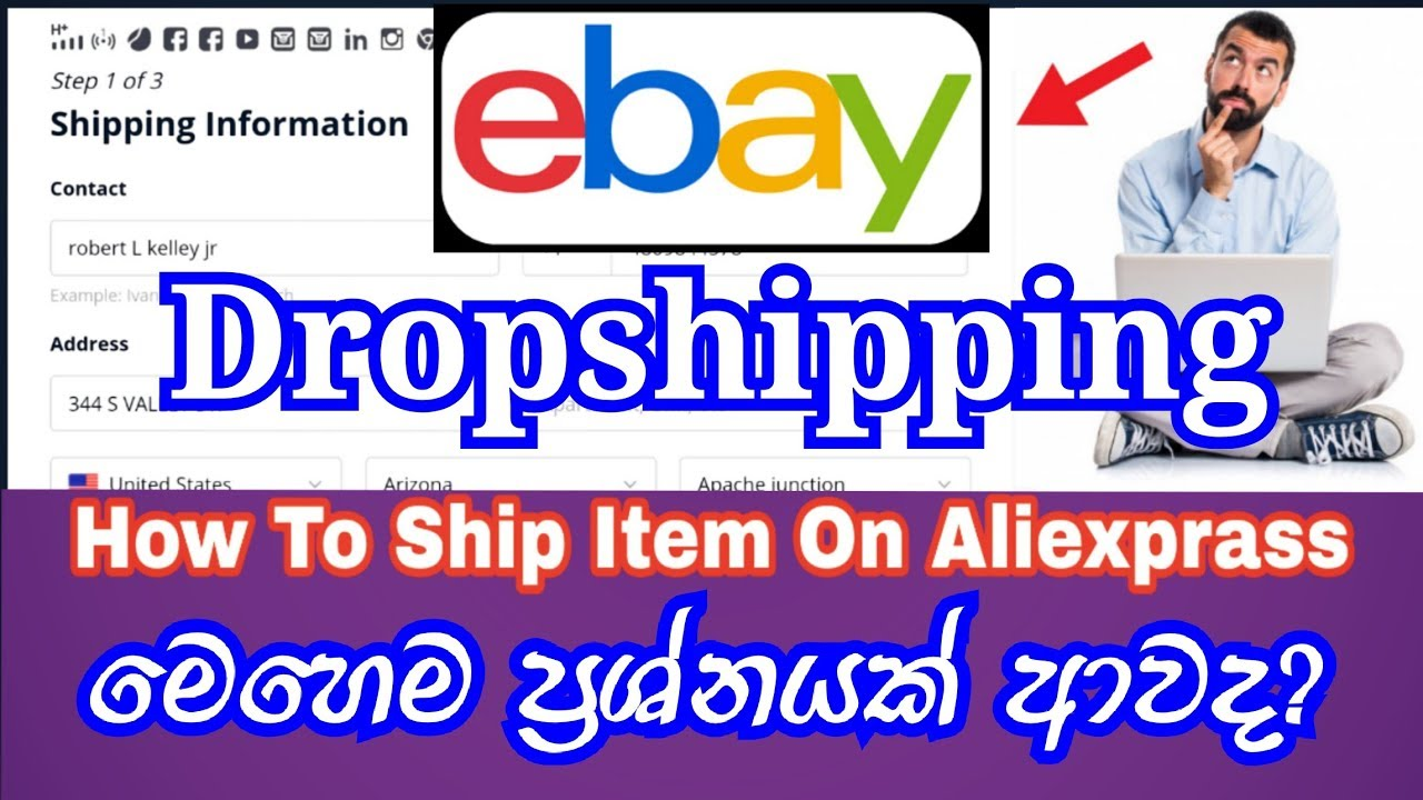 Dropshipping® How to ebay item ship