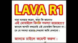 Lava R1 problems