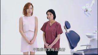 香港牙周病及植齒專頁:為何是我 - Stephy x 牙周治療科專科醫生吳先侢 thumbnail