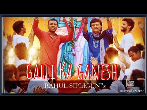 Gali ka Ganesh with lyrics