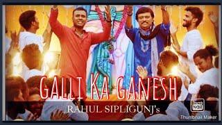 Gali ka Ganesh with lyrics