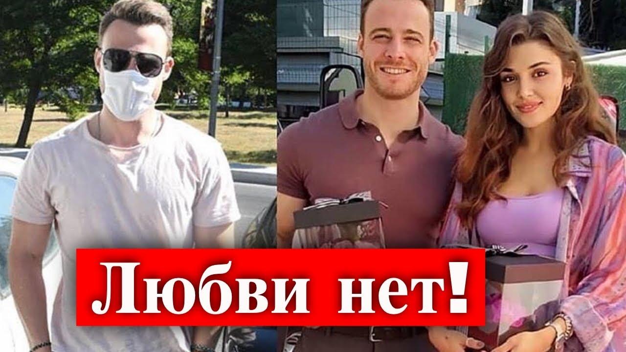 Керем Бюрсин: я не влюблен в Ханде!