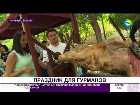Ереванские рестораны развернули свои кухни под открытым небом